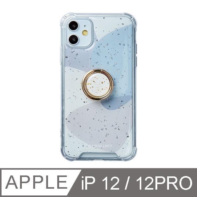 iPhone 12 / 12 Pro 6.1吋 風雅紫秘氣墊iPhone防摔殼 附贈同款電鍍指環支架