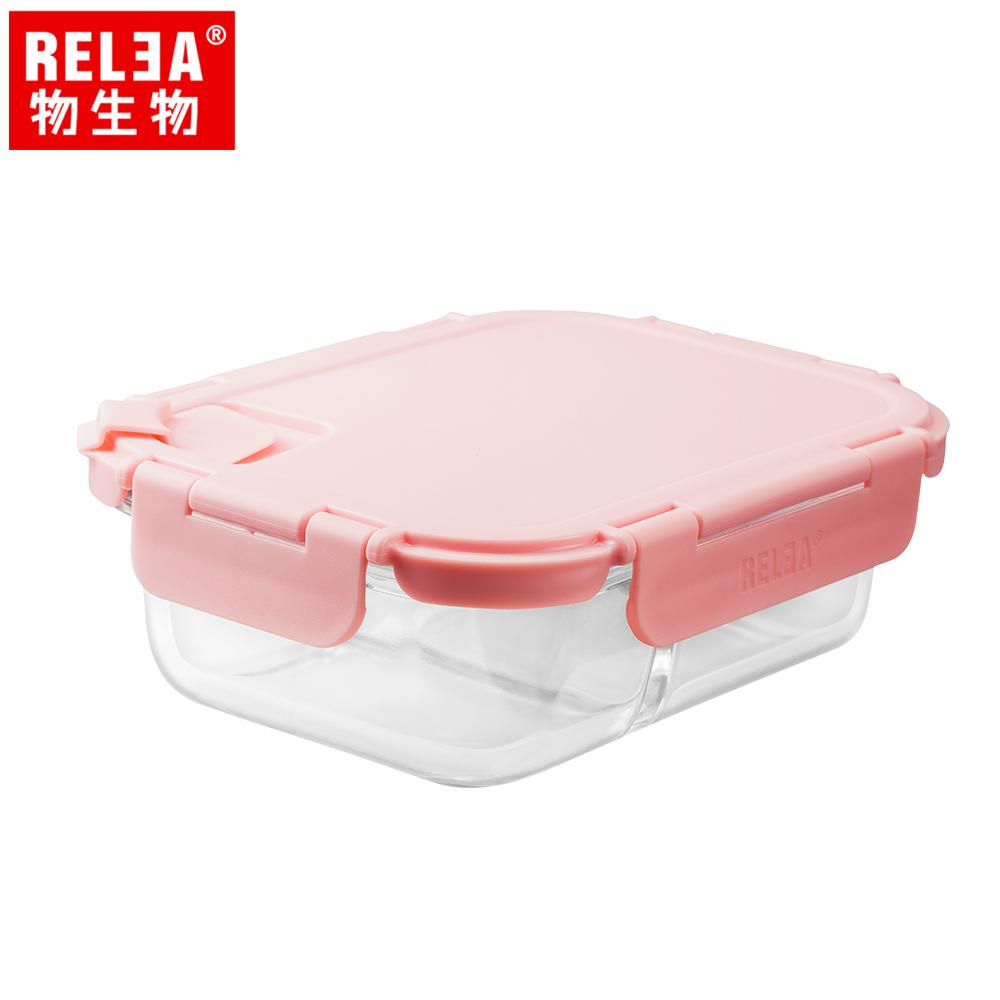 【香港RELEA物生物】1040ml分隔耐熱玻璃微波保鮮盒(馬卡龍粉)