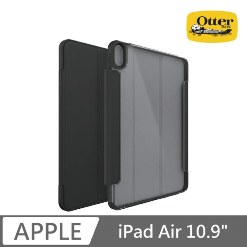 OtterBox Symmetry 360系列側掀皮套 APPLE iPad Air 10.9 (2020) 黑