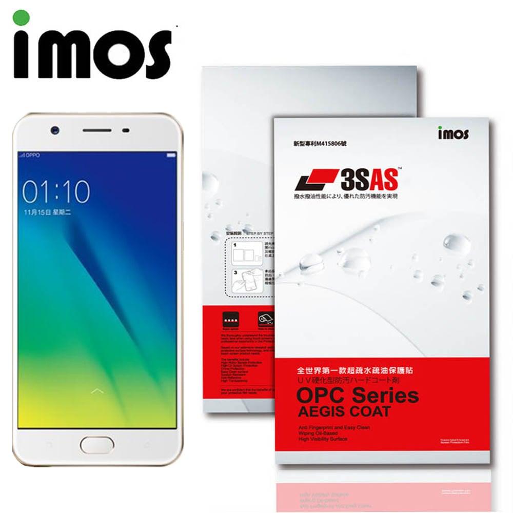 iMOS OPPO A57 3SAS 疏油疏水 螢幕保護貼