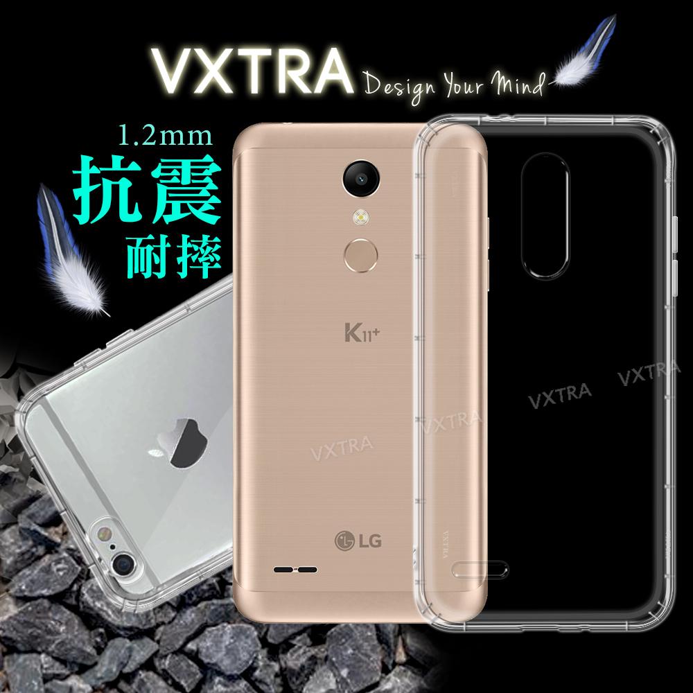 VXTRA LG K11+ / K11 Plus 防摔氣墊保護殼 空壓殼 手機殼