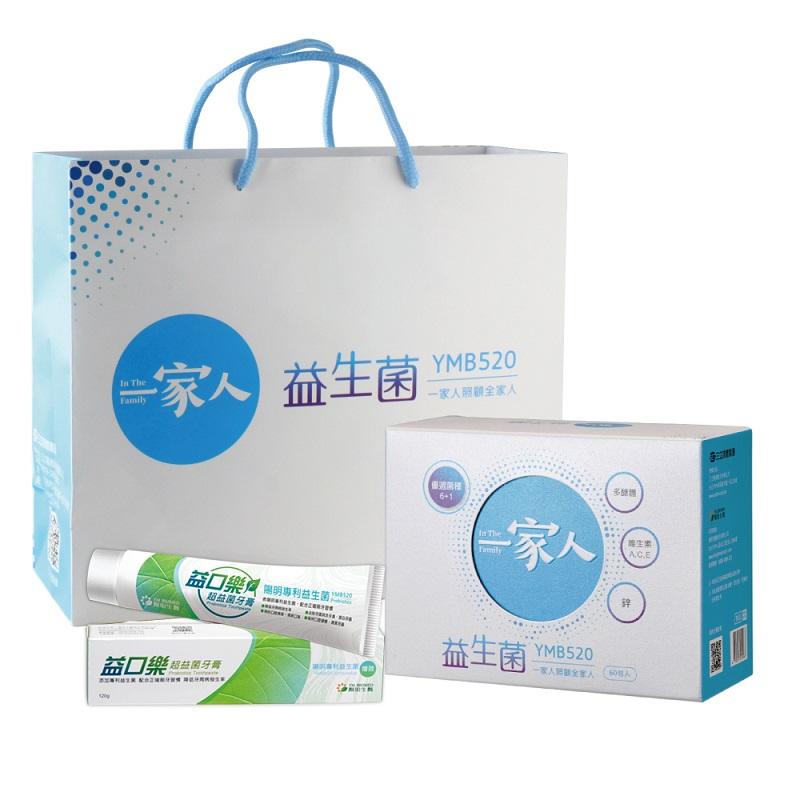 【提袋禮】 陽明生醫 一家人益生菌 60包,贈超益菌牙膏120g (附紙袋)