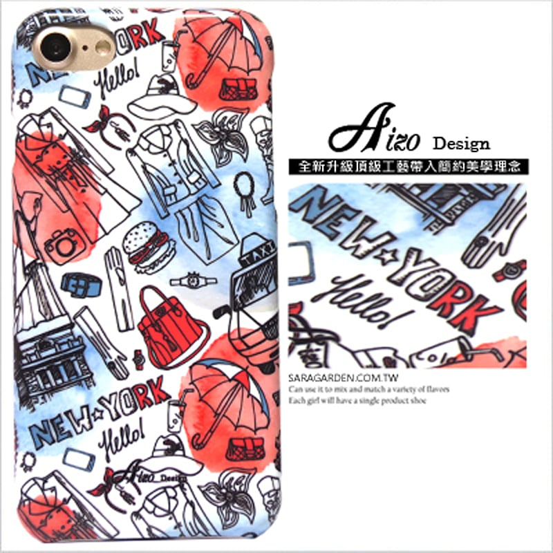 【AIZO】客製化 手機殼 蘋果 iphone7plus iphone8plus i7+ i8+ 紐約 漸層 輕旅行 保護殼 硬殼