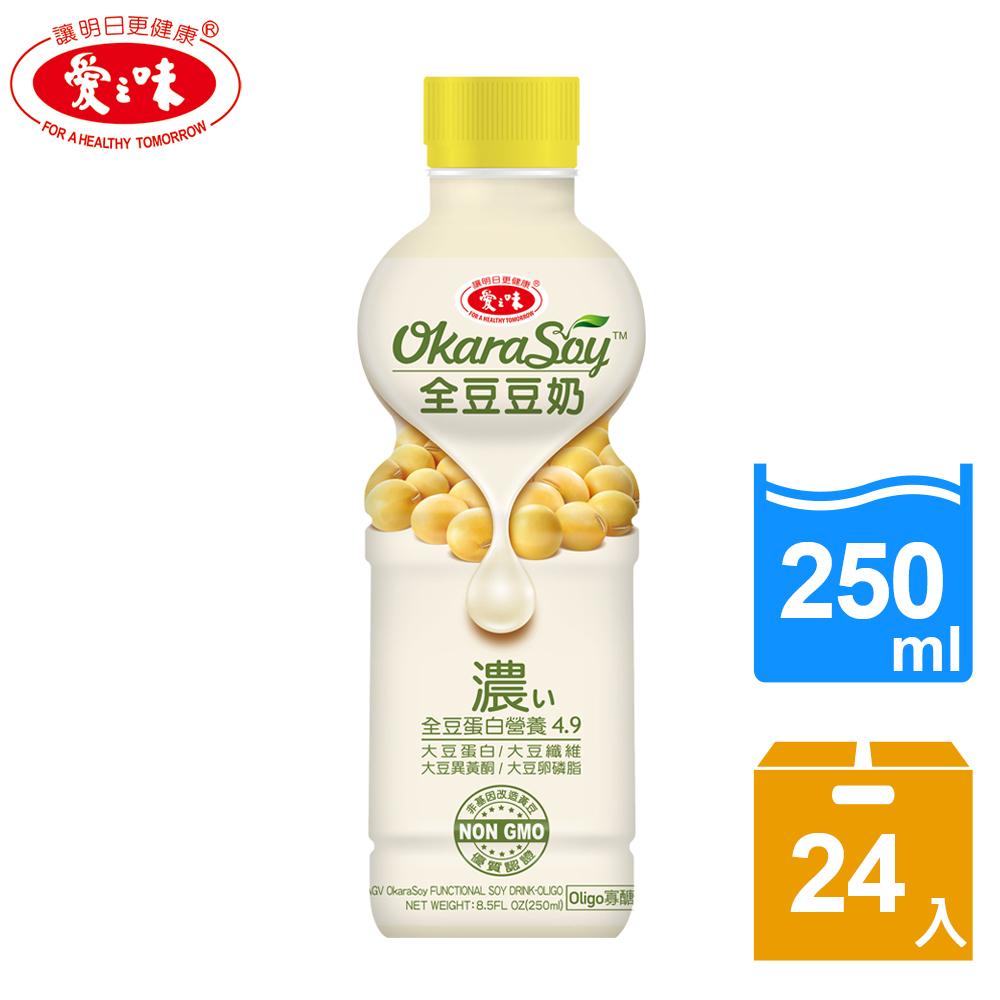 【愛之味】全豆豆奶Oligo寡糖250ml(24入/箱)