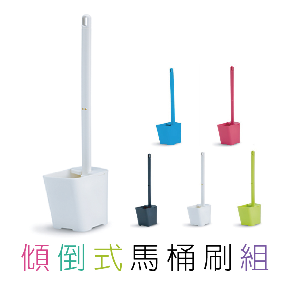 Unique Art Toilet Brush.Know創意馬桶刷(白色)