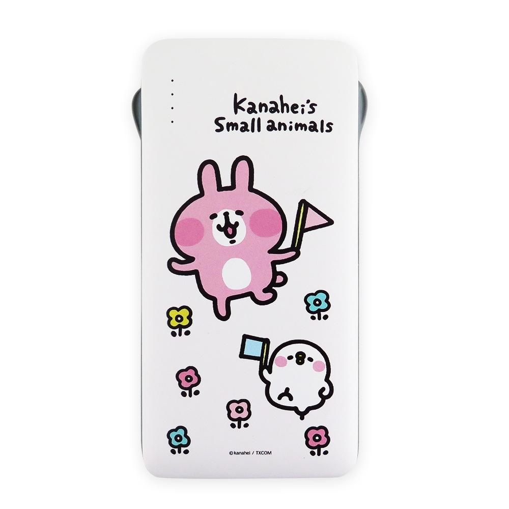 Kanahei卡娜赫拉小動物系列自帶線行動電源_小花