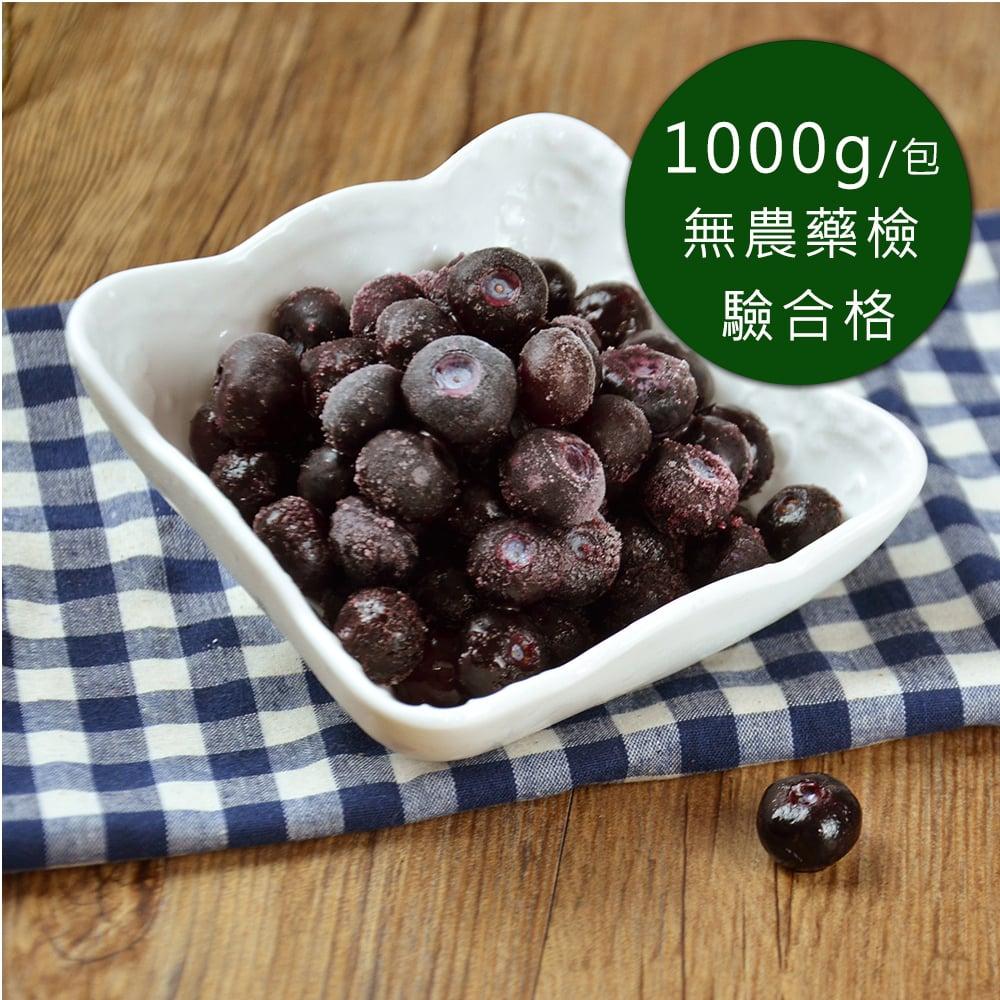免運【幸美生技】進口急凍莓果-栽種藍莓2公斤