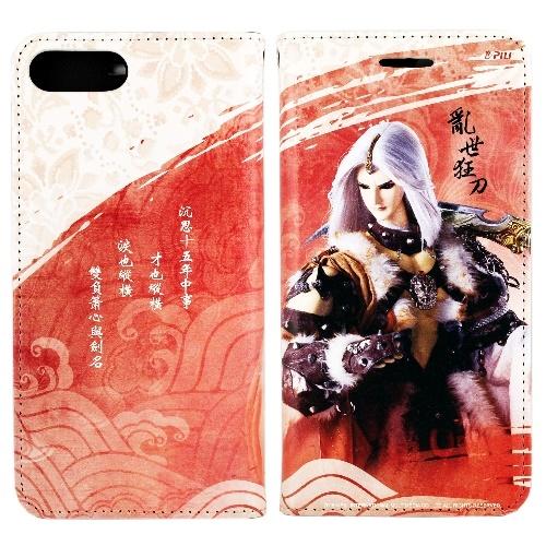 【霹靂授權正版】iPhone 7 /iPhone 8 (4.7吋) 布袋戲彩繪磁力皮套(亂世狂刀)