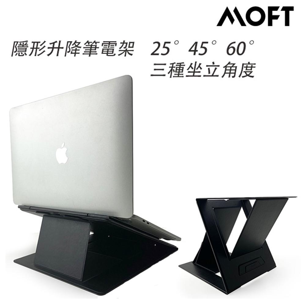 MOFT-Z 隱形升降筆電架-黑色(多角度升降,所有筆電適用)