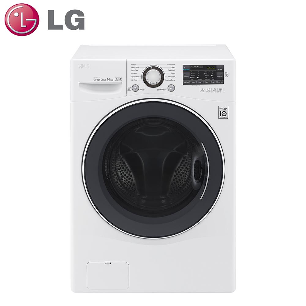 原廠好禮送★【LG樂金】14kg 變頻洗脫烘滾筒洗衣機 F2514DTGW_專案