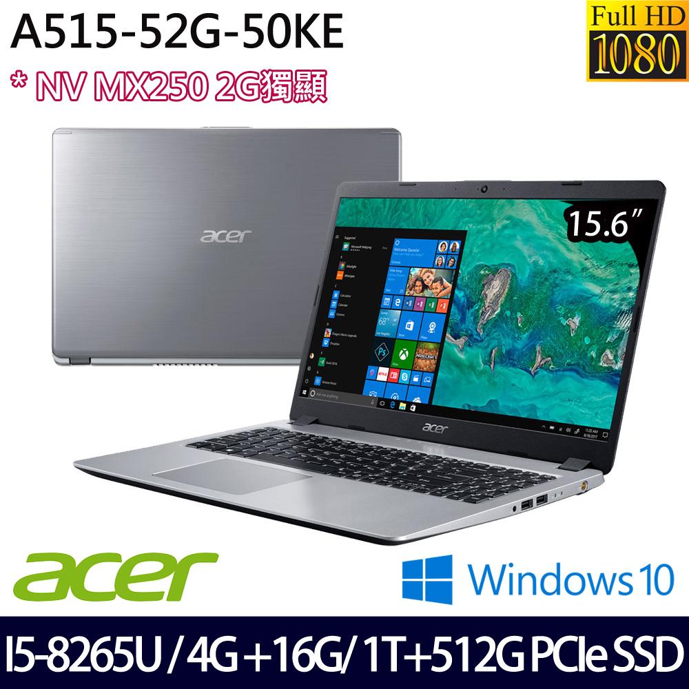 【全面升級】《Acer 宏碁》A515-52G-50KE(15.6吋FHD/i5-8265U/4G+16G/1T+512G PCIeSSD/MX250/兩年保)