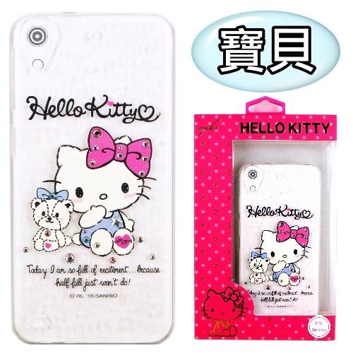 【Hello Kitty】HTC Desire 530 D530u 彩鑽透明保護軟套(寶貝)