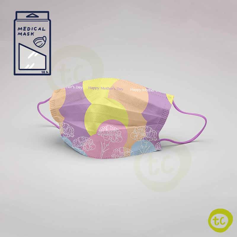 【台衛】雙鋼印口罩 泡泡款〈彩色泡泡〉 (10入/盒)