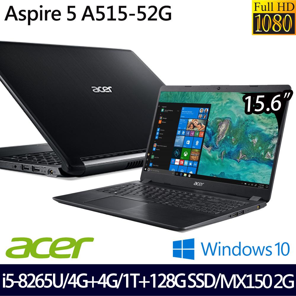 【全面升級】《Acer 宏碁》A515-52G-51MQ(15.6吋FHD/i5-8265U/4G+4G/1T+128GB SSD/MX150/兩年保)