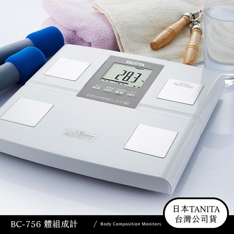 【日本TANITA】七合一體組成計-BC756(日本製-台灣公司貨)