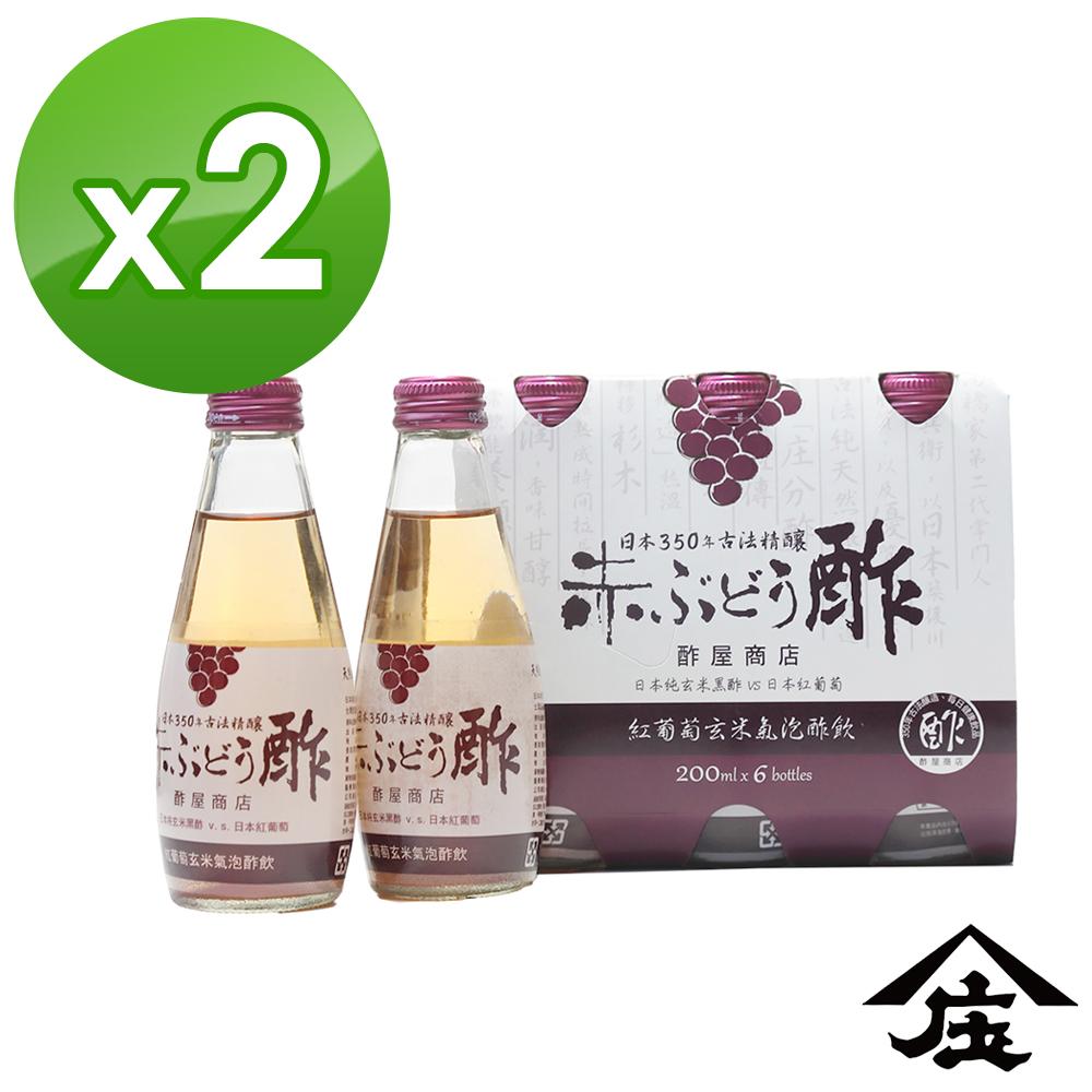 【庄分酢】紅葡萄氣泡酢飲(200ml/24瓶/盒)x2盒