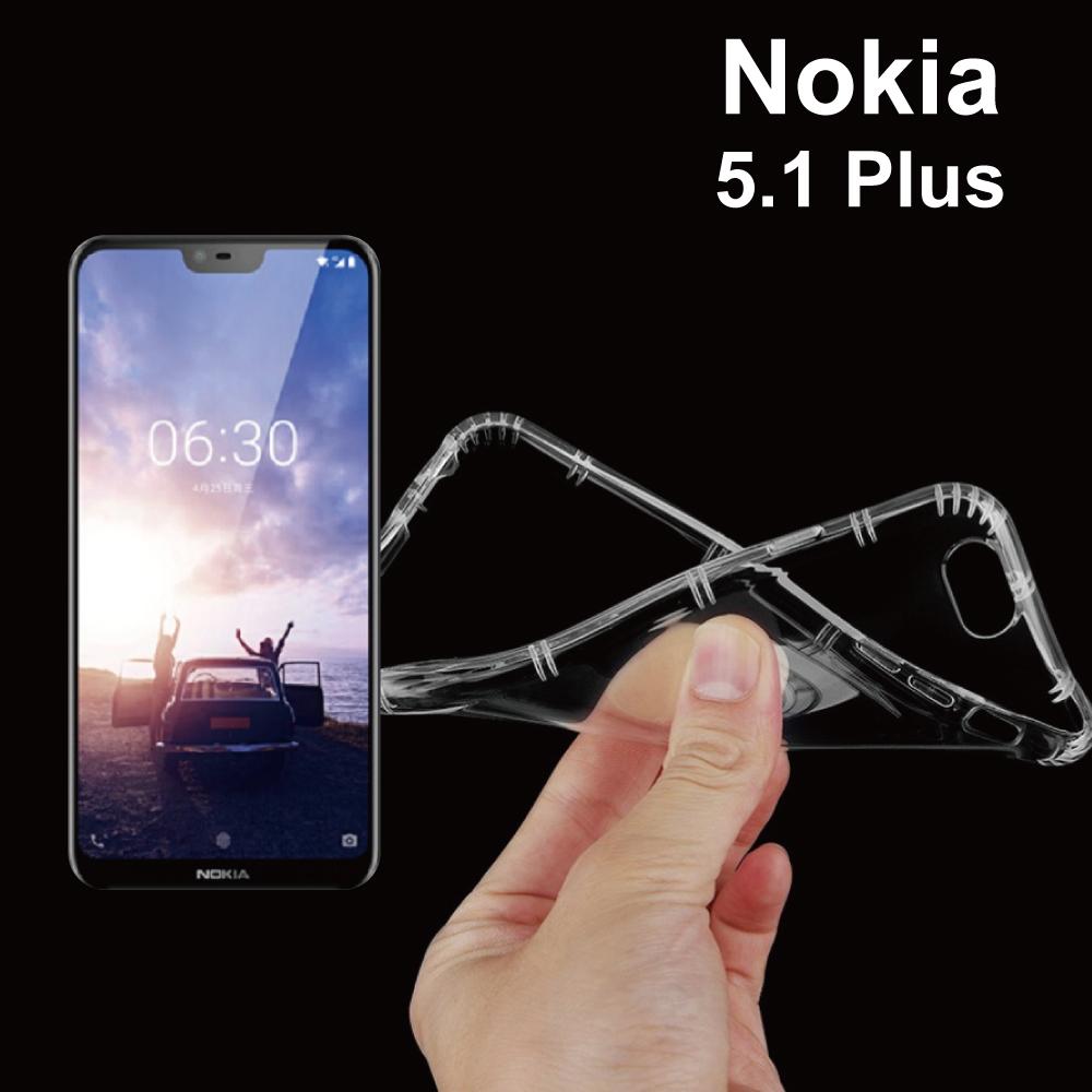 Airpillow Nokia 5.1 Plus 全包覆氣墊透明空壓殼