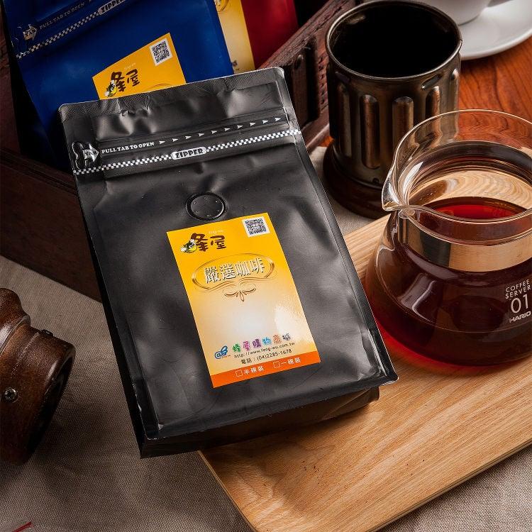 《蜂屋》曼巴咖啡豆(一磅)~中性帶有適度酸味,兩種混合後有一種絕妙的滋味...