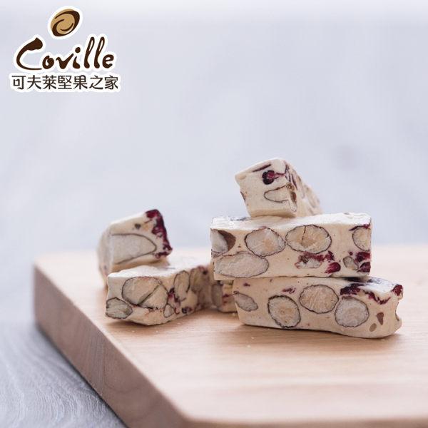 《可夫萊堅果之家》雙活菌杏仁蔓越莓牛軋糖(200g/包,共2包)