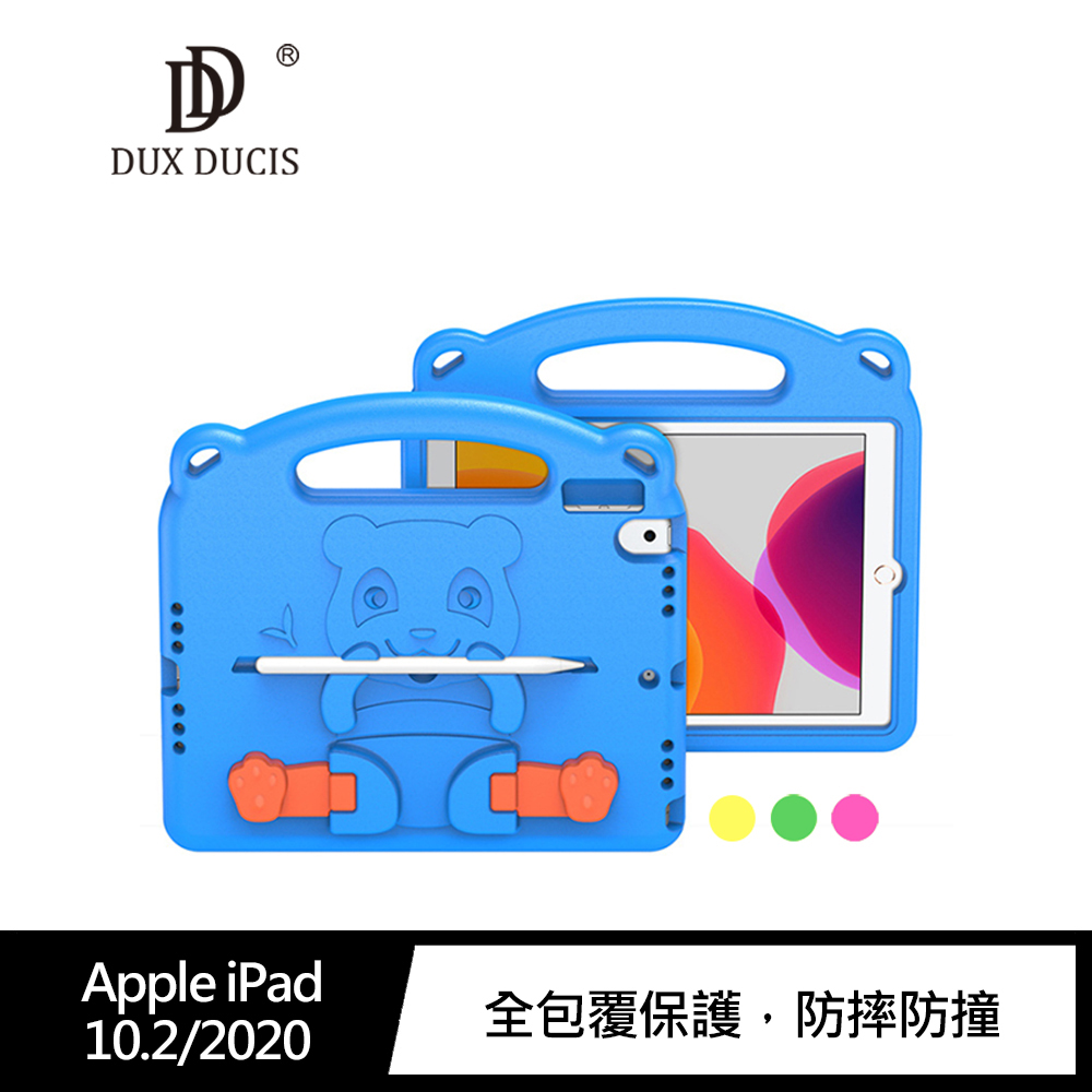 DUX DUCIS Apple iPad 10.2 7/8/9(2021) Panda EVA 保護套(藍色)