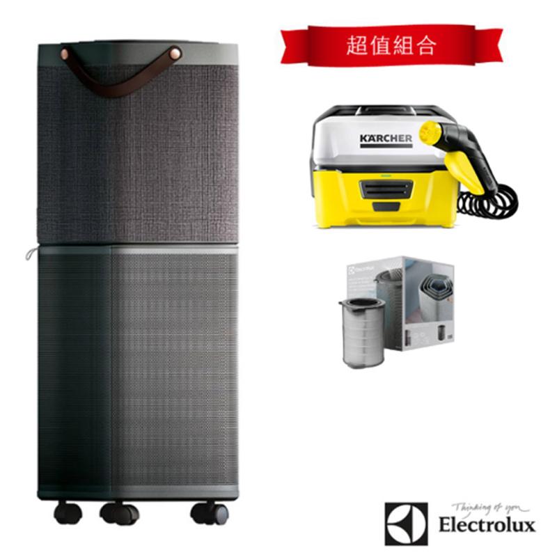 【Electrolux 伊萊克斯】 PURE A9 高效能抗菌空氣清淨機 PA91-606DG (贈高級戶外清洗機+濾網組) 沈穩黑