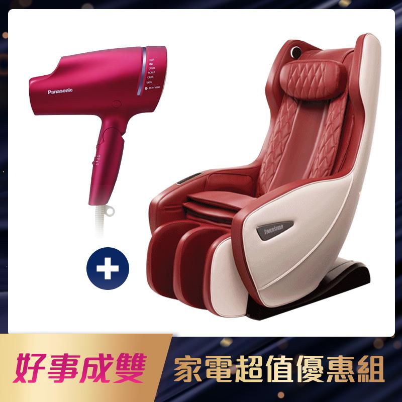 【1+1超省錢】高島 按摩椅 A-1300 + Panasonic 吹風機 EH-NA9B
