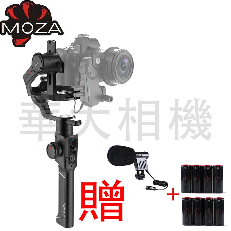 【贈好禮】MOZA 魔爪 單眼相機專用 手持穩定器 Air 2 《公司貨》