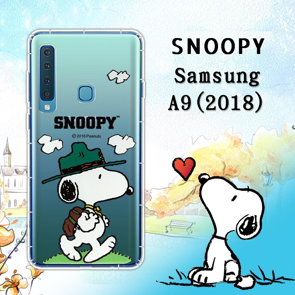 史努比/SNOOPY 正版授權 Samsung Galaxy A9 (2018) 漸層彩繪空壓手機殼(郊遊)