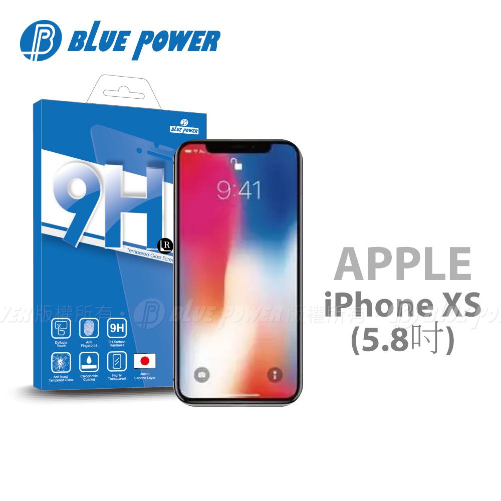 BLUE POWER Apple iPhone XS (5.8吋) 2.5D滿版 9H霧面鋼化玻璃保護貼 - 黑色