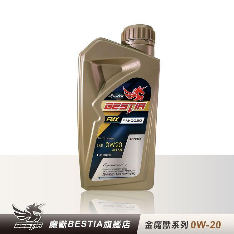 【BESTIA美國魔獸】金魔獸系列 SAE 0W-20 全合成機油 1L/瓶