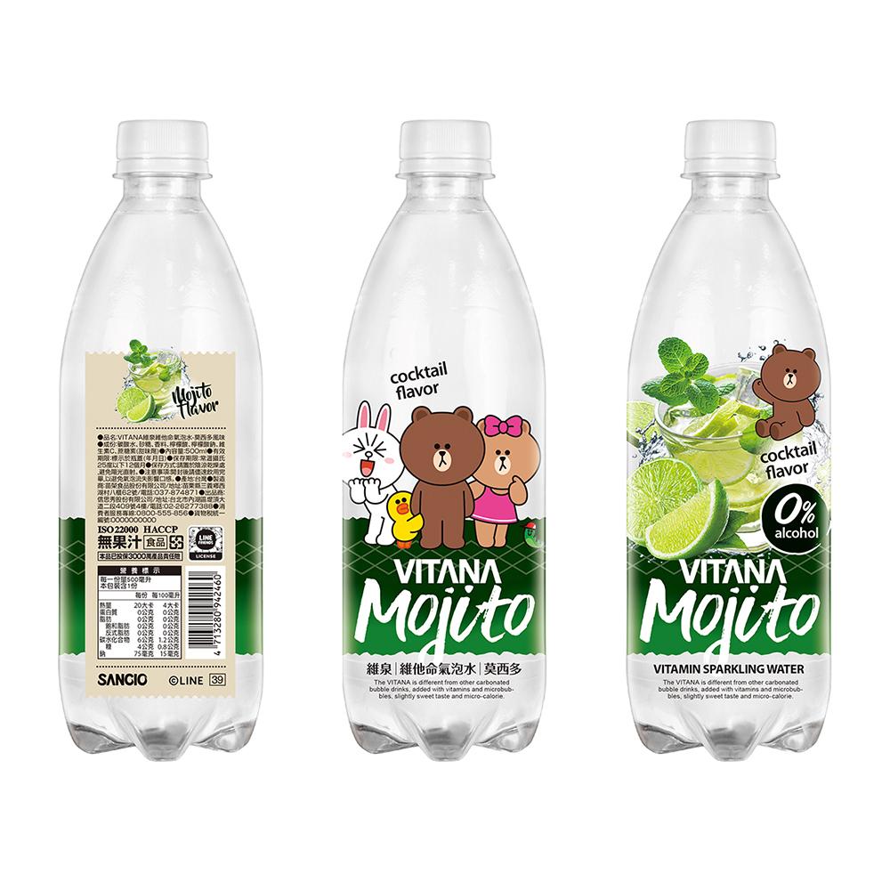 【VITANA】維泉維他命氣泡水-莫西多風味(500mlX24瓶)