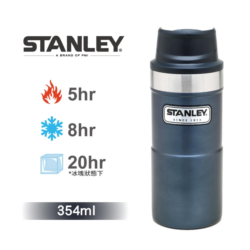 【美國Stanley】時尚2.0單手保溫咖啡杯354ml-金屬藍