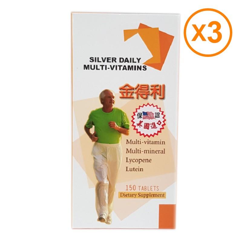 【營養補力】金得利 銀髮族綜合維他命 150錠裝X3 三瓶特價組 Multivitamin 美國進口