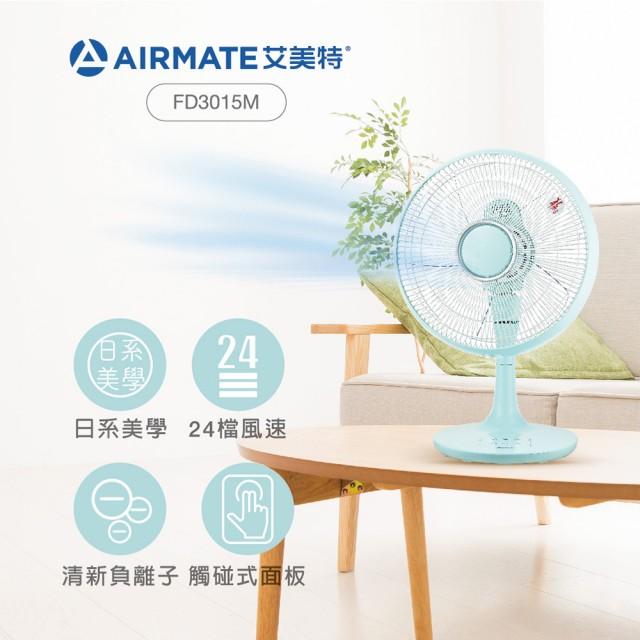 Airmate 艾美特 FD3015M 12吋DC負離子桌扇 藍 / FD3015M