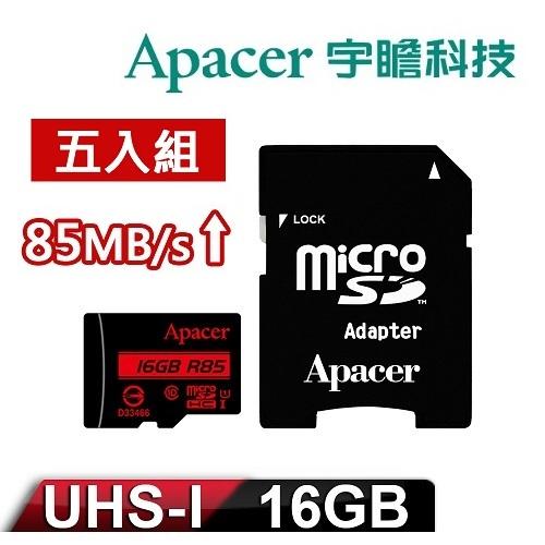 【五入組】Apacer宇瞻 16GB MicroSDHC UHS-I Class10 記憶卡 85MB/s (附轉卡)