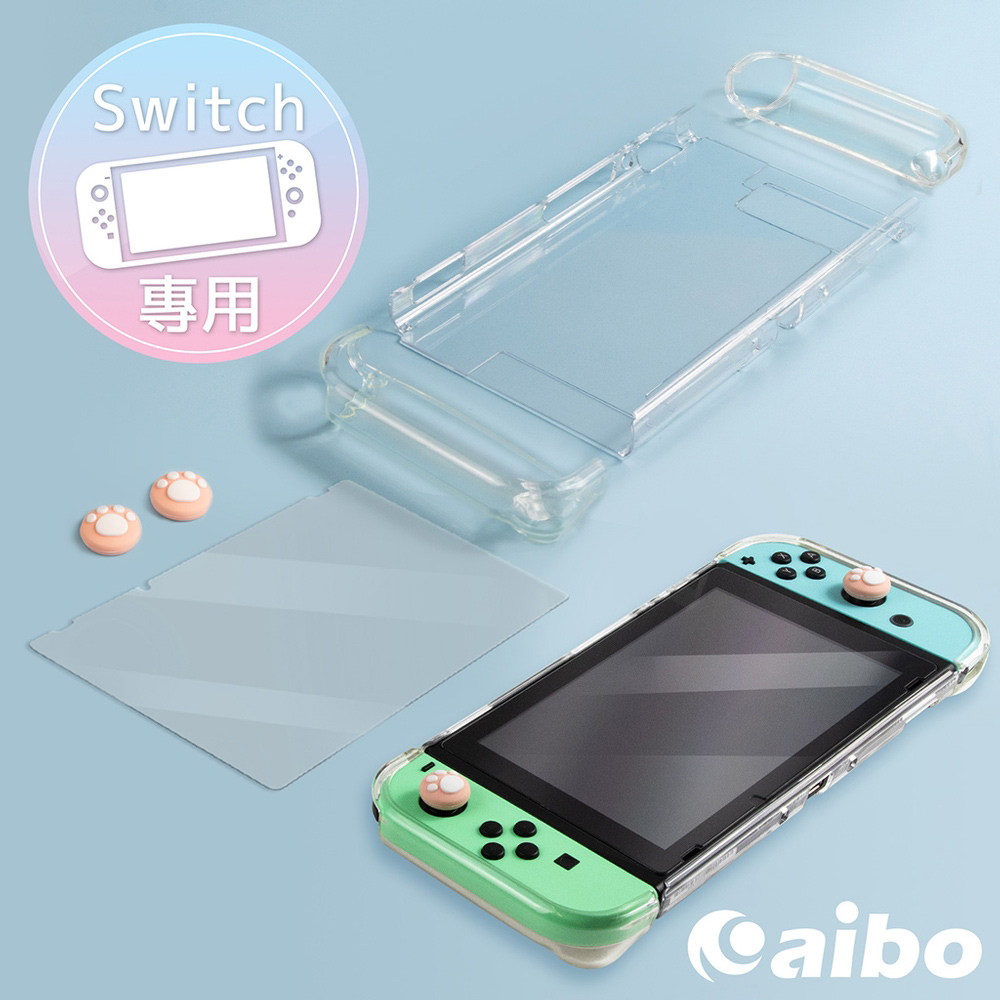Switch專用 水晶保護殼+鋼化玻璃保貼組(附按鈕帽蓋)-透明