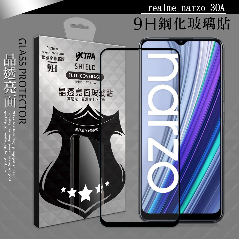VXTRA 全膠貼合 realme narzo 30A 滿版疏水疏油9H鋼化頂級玻璃膜(黑)