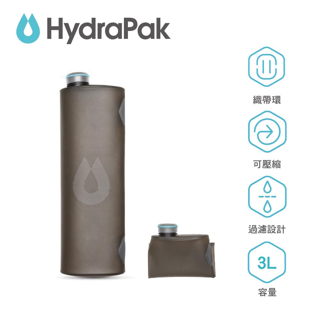 【美國Hydrapak】SEEKER大容量軟式蓄水袋-3L-遠古灰