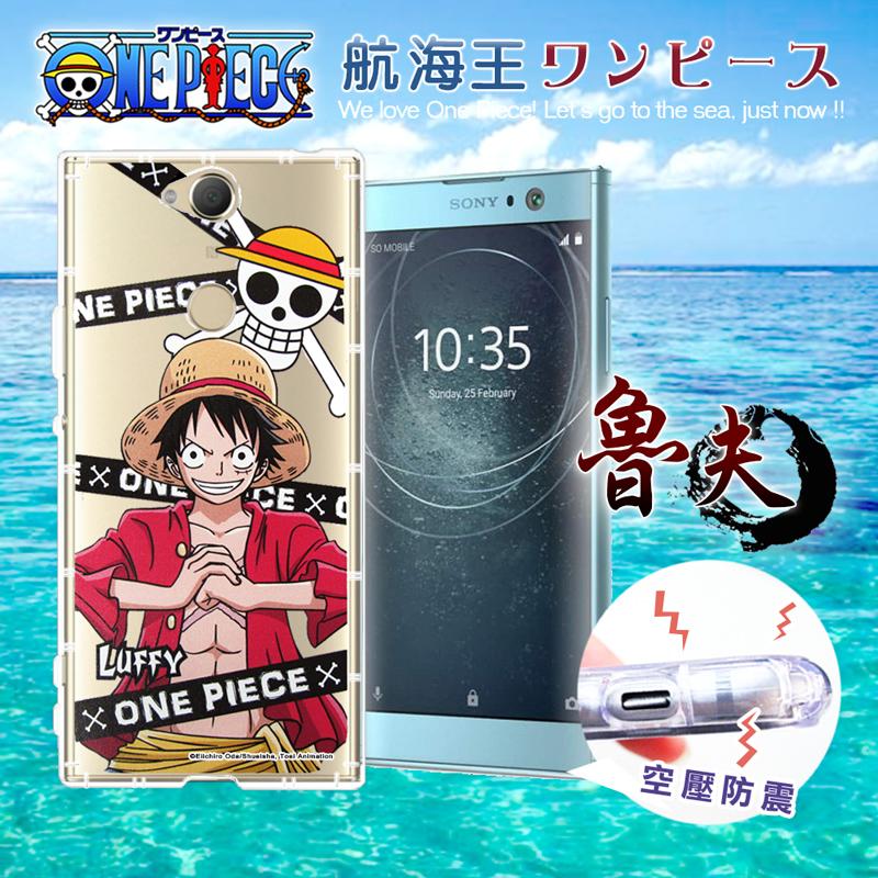 東映授權正版 航海王 Sony Xperia XA2 Plus 透明軟式空壓殼(封鎖魯夫)