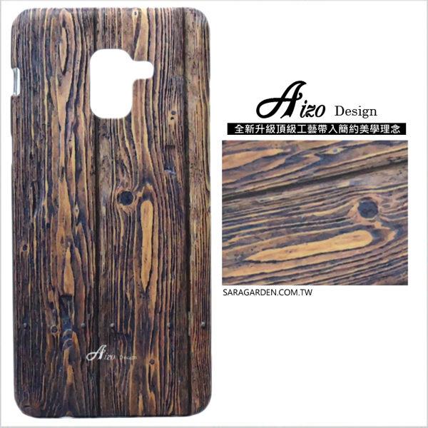 【AIZO】客製化 手機殼 Samsung 三星 A8 2018 A5 2018 保護殼 硬殼 高清復古木紋