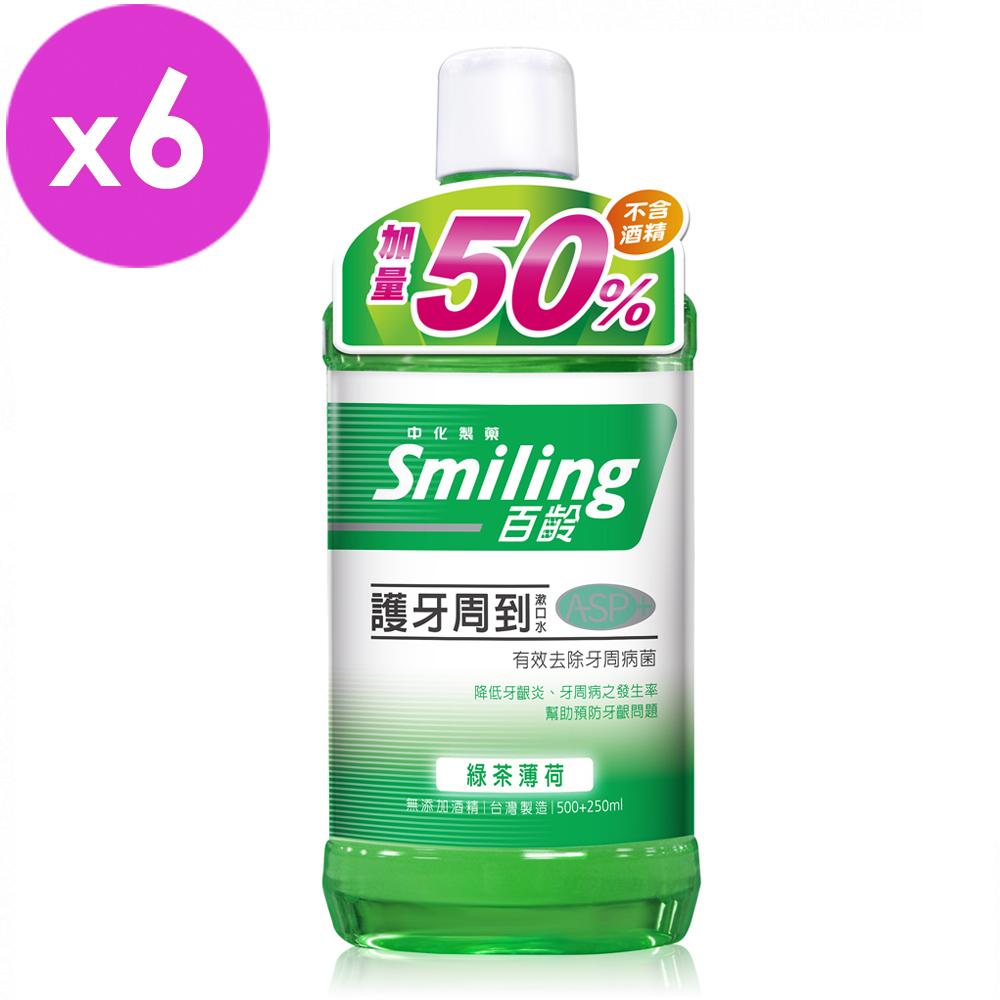 百齡Smiling 護牙周到漱口水-綠茶薄荷(500ml+250ml)x6入組