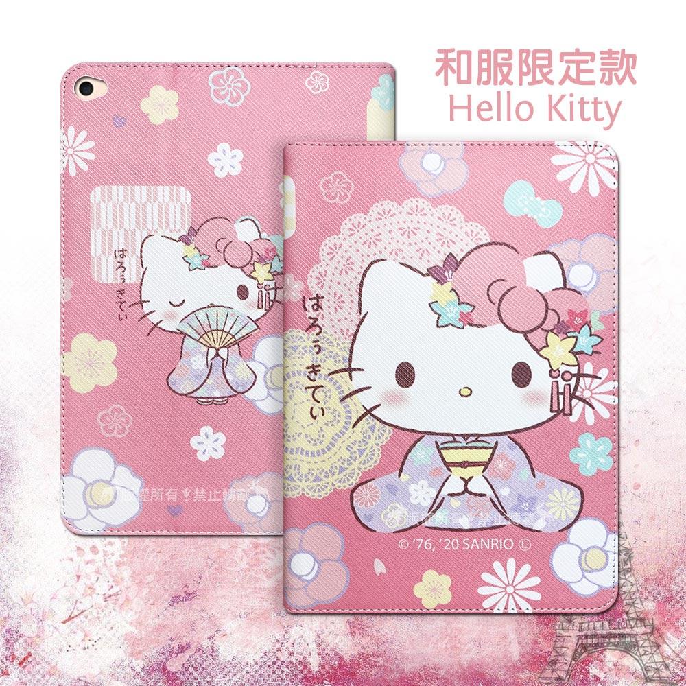 正版授權 Hello Kitty凱蒂貓 2019 iPad mini/5/4/3/2/1 共用 和服限定款 平板保護皮套