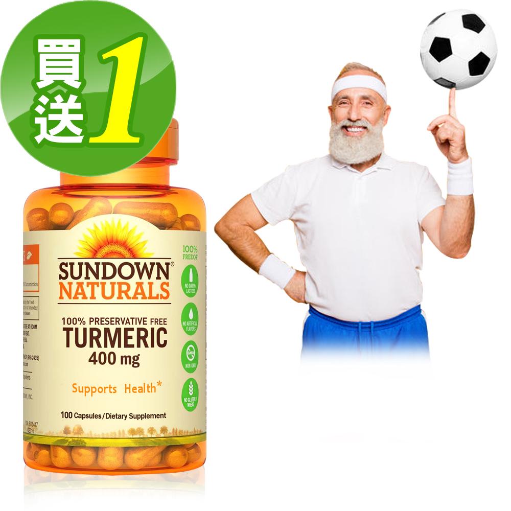 【買一送一】Sundown日落恩賜 勇健活力薑黃400mg膠囊(100粒/瓶)共2瓶-有效期至2020/8月底