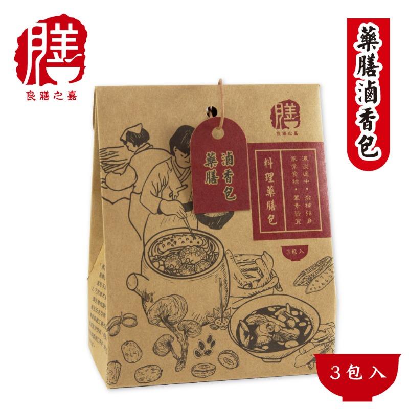 【保康生醫】良善之嘉料理藥膳_藥膳滷香包x3盒 (3包/盒)