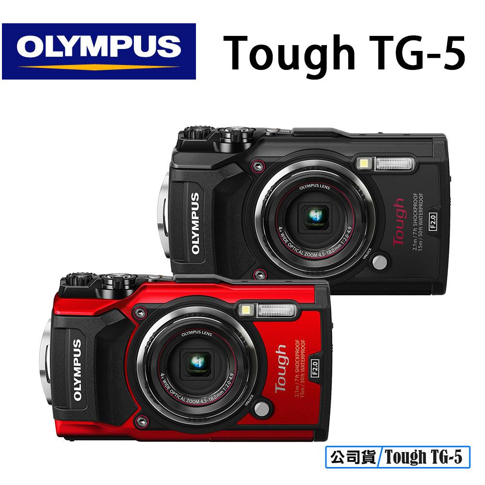 [送32G套餐] 9/10前註冊送原廠電池 OLYMPUS TG-5 潛水相機 TG5 防水相機 公司貨-黑色