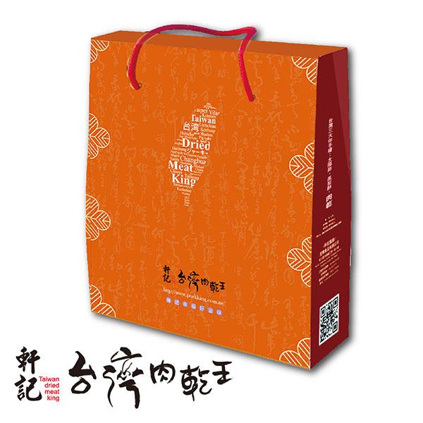 《軒記-台灣肉乾王》經典禮盒(蜜汁豬肉乾+原味豬肉絲+原味杏仁脆肉乾)