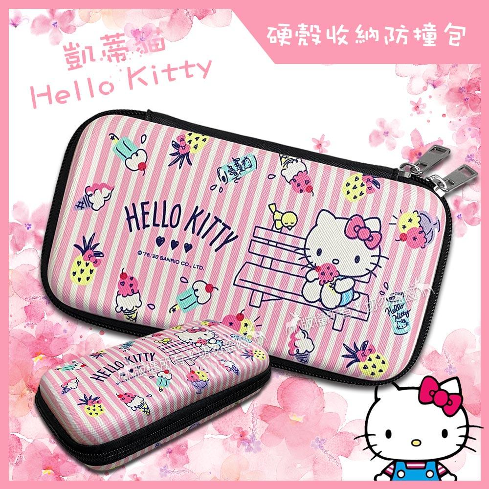三麗鷗授權 Hello Kitty凱蒂貓 硬殼防撞包 3C配件/充電配件/硬碟 旅行收納包(鳳梨)