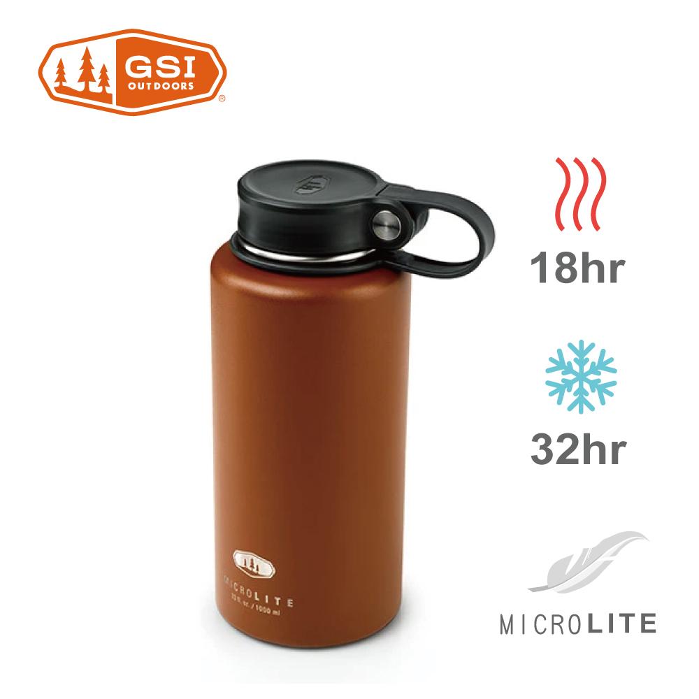 【美國GSI】輕量單手提環不鏽鋼保溫瓶-1L咖啡棕