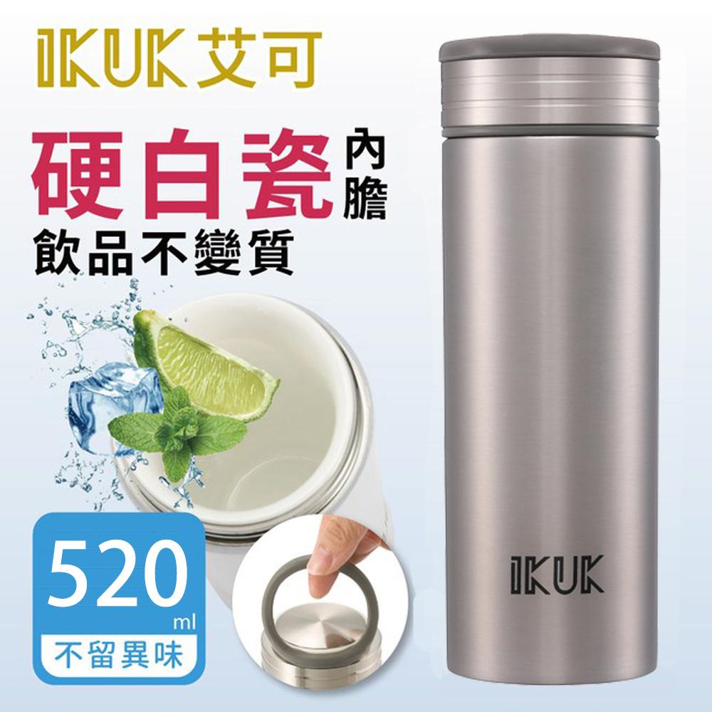 艾可 IKUK 真空雙層大好提內陶瓷保溫杯 520ml-迷霧銀 IKHI-520SS