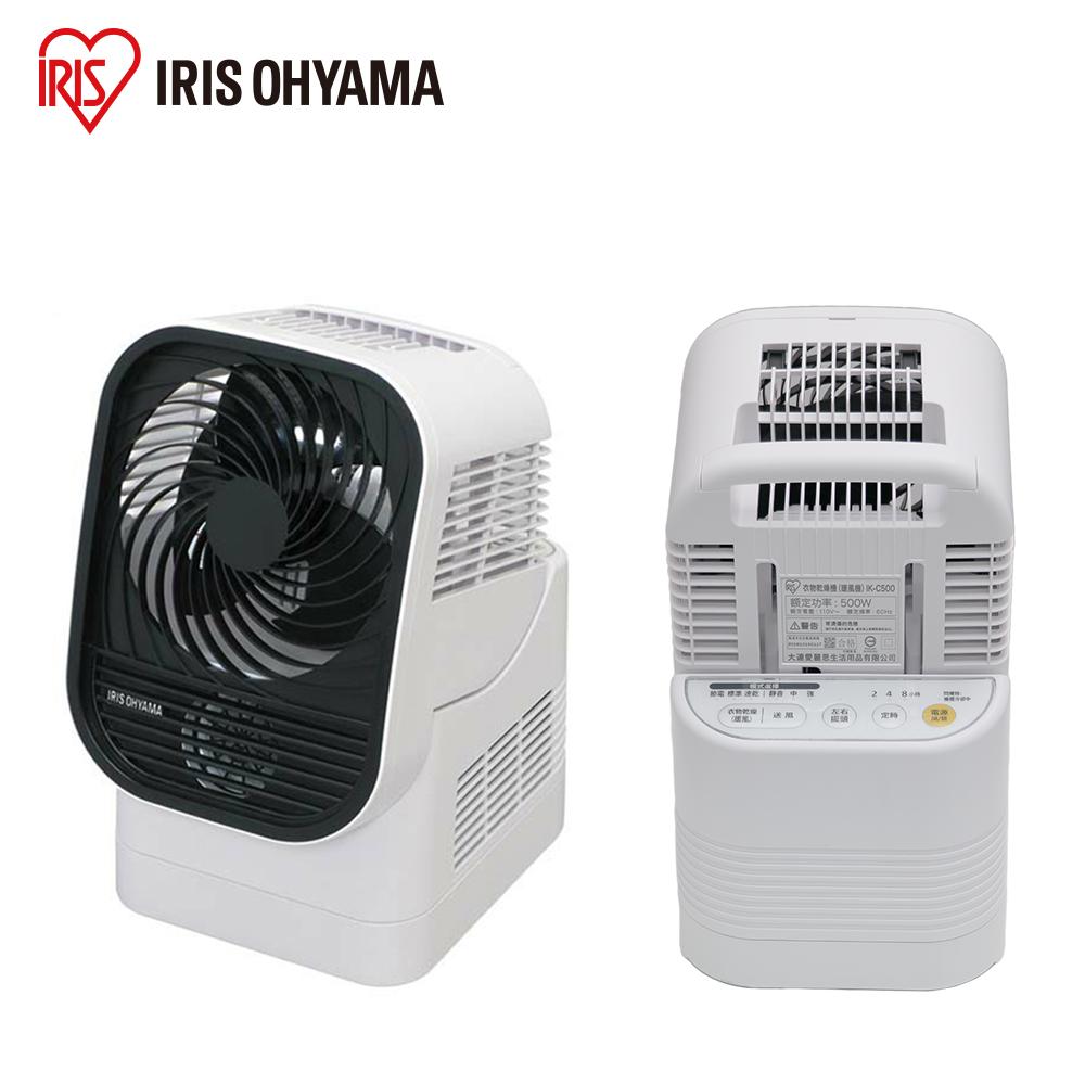 日本Iris Ohyama 循環衣物乾燥暖風機IK-C500(控制面板-白色)